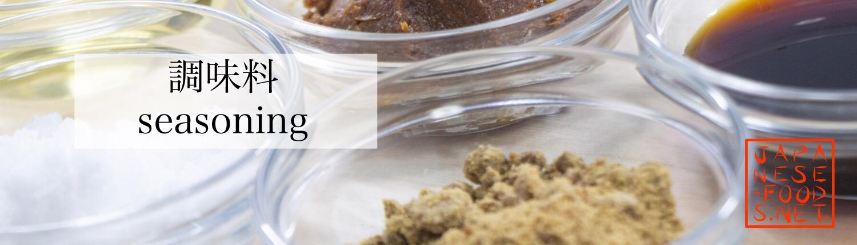 発酵食品種類&発酵食品リスト | 腸内革命