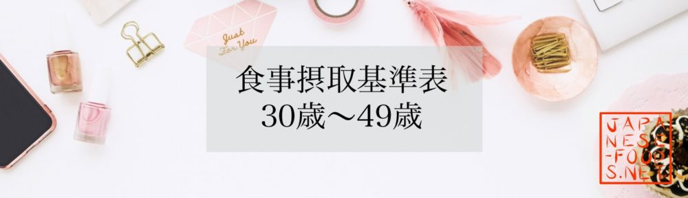 31歳 32歳 33歳 34歳 35歳 36歳 37歳 38歳 39歳 40歳 41歳 42歳 43歳 44歳 45歳 46歳 47歳 48歳