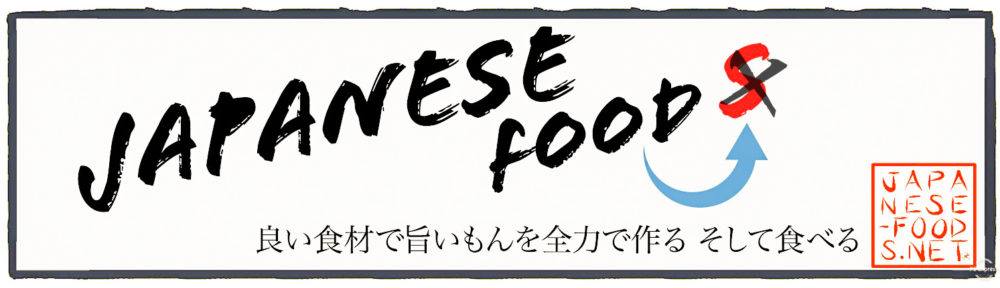 Japanese-food.net