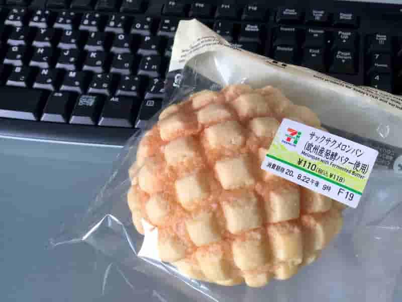 セブンイレブン サックサクメロンパン(欧州産発酵バター使用)
