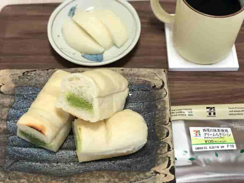 西尾の抹茶使用クリームちぎりパン 盛り付け例