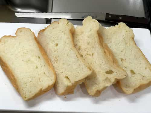 生クリームの食パン(生クリーム70g) 2020.10.8