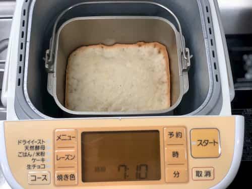 ココナッツミルクの食パン