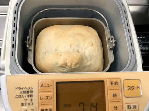 アーモンドミルクの食パン