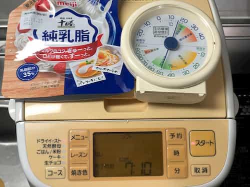 生クリームの食パン (生クリーム100g+牛乳)