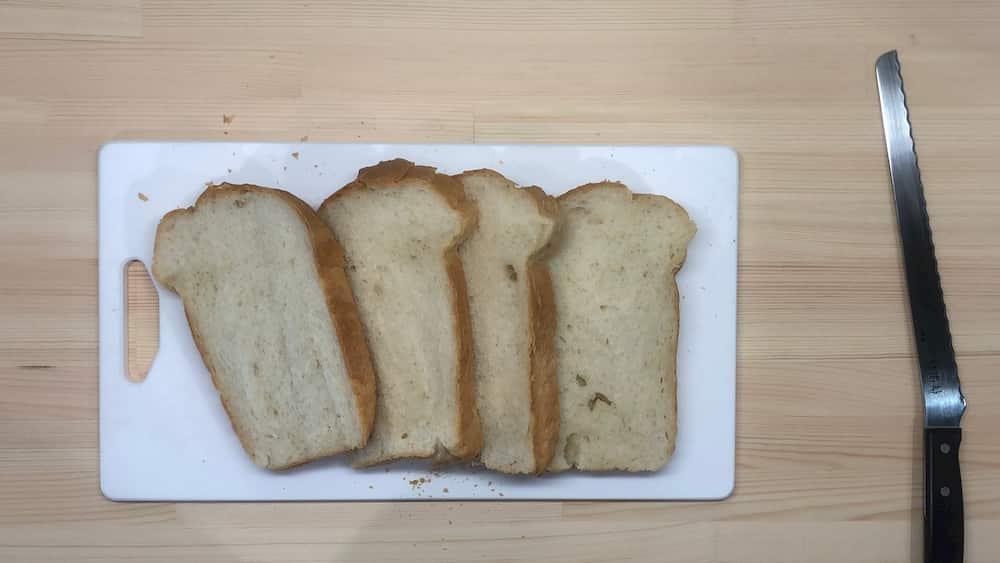 ココナッツミルクの食パン (ココナッツミルク200g)カット