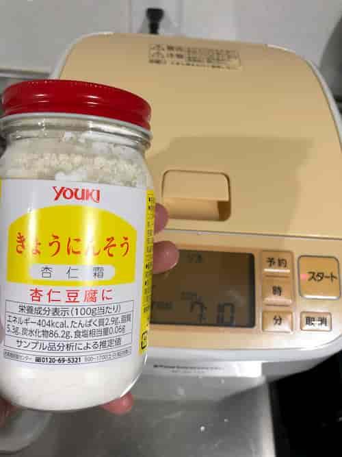 杏仁霜の食パン (杏仁霜8g)