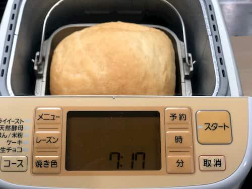 杏仁霜の食パン 杏仁霜後入れ (杏仁霜6%)