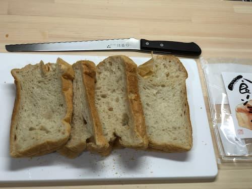 魔法庵 のもちもち食パン+三温糖