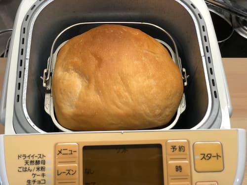 牛乳 68% 配合の食パン 【魔法庵 × おかだけんいち】