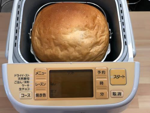 粉チーズ 8% 配合の食パン 【魔法庵 × おかだけんいち】