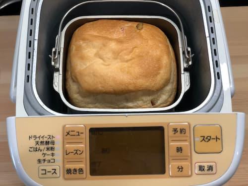 ドライフルーツ 24%配合の食パン【魔法庵×おかだけんいち】