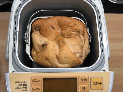 マーブルチョコ 12.8%の食パン【魔法庵×おかだけんいち】