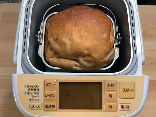 アポロチョコレート 18.4%の食パン【魔法庵×おかだけんいち】