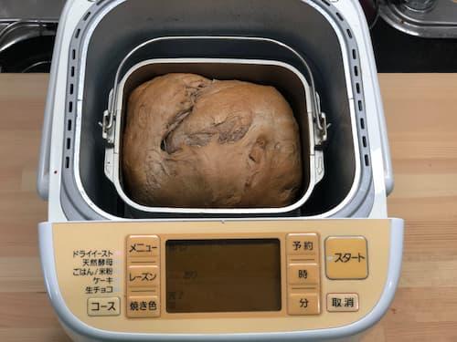 オレオ 16%の食パン【魔法庵×おかだけんいち】